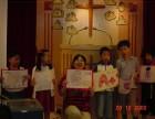 20021020SundaySchool_01.JPG